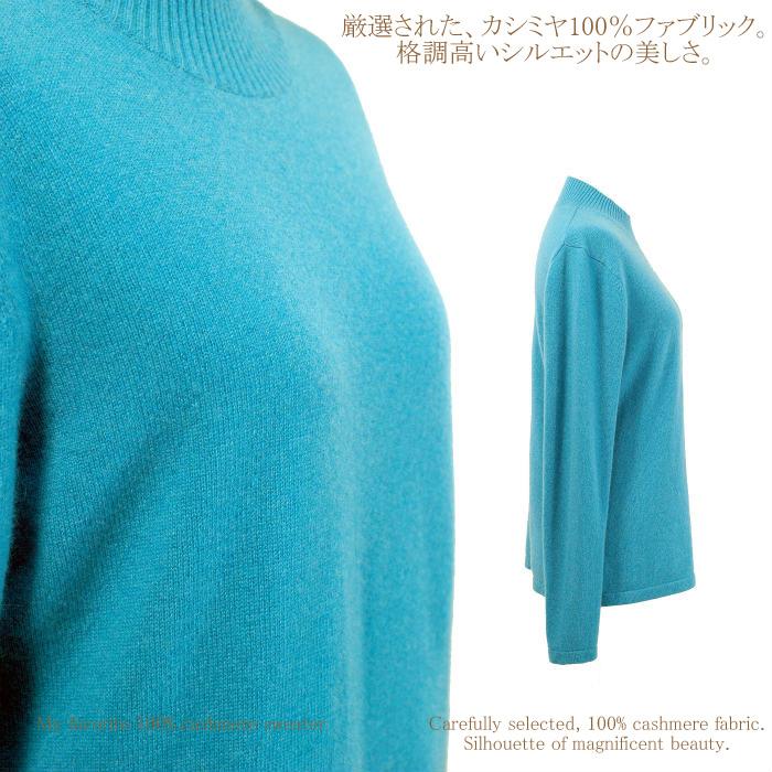 カシミヤ/カシミア100%セーター・カーディガン